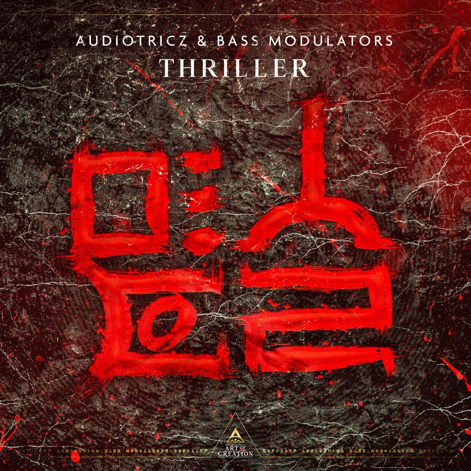 Audiotricz & Bass Modulators - Thriller